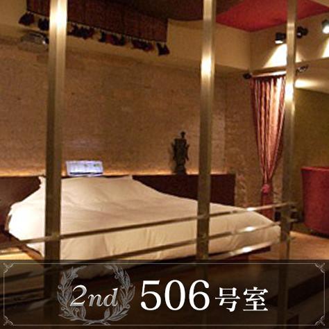 506号室